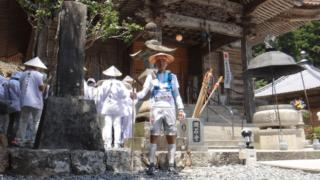 愛媛県の札所